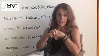 YogaYourVoice με την Τζίνα Πούλου