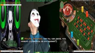 ПИЛА 8 - Джон Крамер и его напарник по кличке - БРИТАЯ ЖОПА на стриме