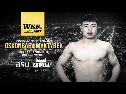 WEF90 GRAND PRIX2 Мыктыбек Осконбаев