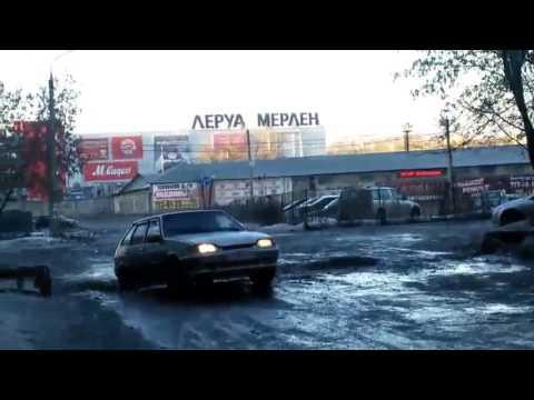 фото района ленинского челябинска г