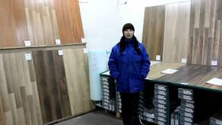 Выбираем напольные покрытия -- ЛАМИНАТ.mp4(Основным видом деятельности компании «ПРОКОМ» является производство шлакоблока и тротуарной плитки, опто..., 2013-02-13T09:57:34.000Z)