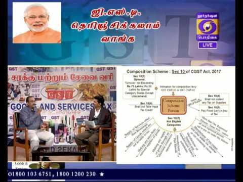 Programme on GST 28-07-2017