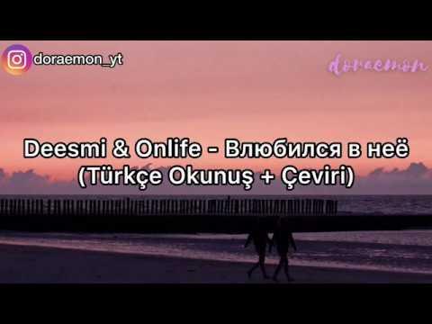 Dabro -- Поцелуй (текст песни 🎶)