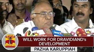"""Will Work For Dravidian's Development"" - Pazha Karuppiah After Joining DMK"