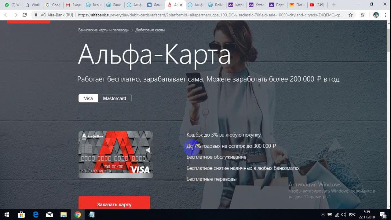 Как заработать деньги на покупку 80 рублей 1