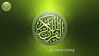 Сборник Хадисов Аль Кудси часть 1