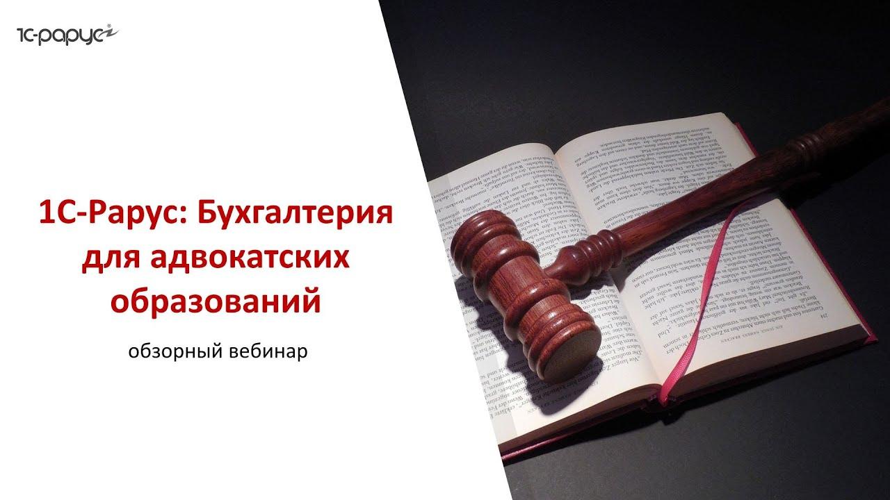 1с юрист программа
