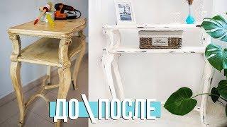 видео Реставрация деревянной мебели своими руками