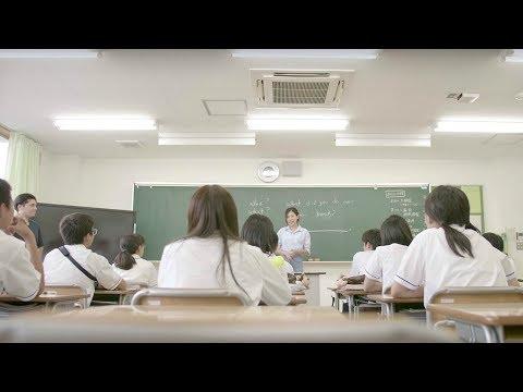 Fukushima Japanese High School After A Disaster