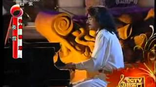 Yanni Nightingale feat. Pedro Eustache on Chinese Flute TV Broadcast version the original