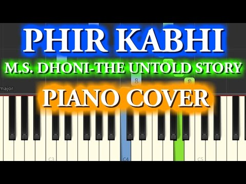Piano piano chords instrumental : Vote No on : hords Tutorial Instrumental Karaoke By Ganesh Kini