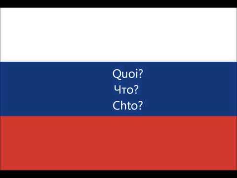 Apprendre le Russe: 100  Expressions Russes Pour Débutants
