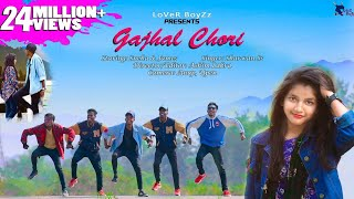 LoVeR BoyZz- Gajhal Chori New Nagpuri Dance Video 2020 | Singer Sharwan Ss || 1080p HD || ROURKELA