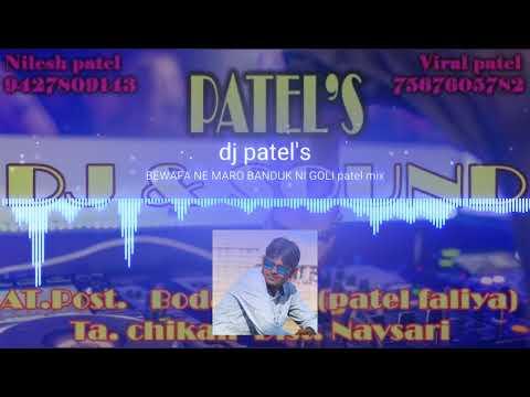 Bewafa ne maro banduk ni goli DJ Patel mix