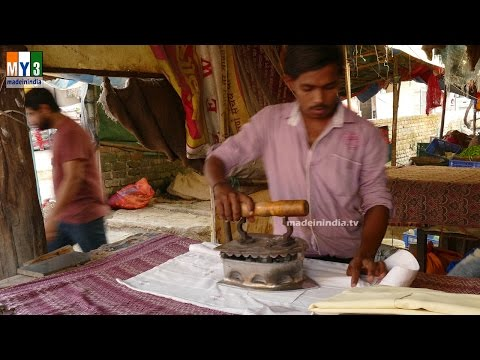 IRONNING SHOPING | INDIAN LIFE | MUMBAI  Kamote |  Kapde Press