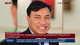 Новости Казахстана. Выпуск от 05.02.20 / Дневной формат