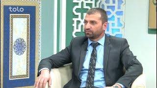ویژه برنامه میلاد النبی(ص) / Milad Ul Nabi Special Show