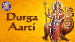 Download Hindi Video Songs - Durga Aarti - Durge Durghat Bhari With Lyrics - Sanjeevani Bhelande - Marathi Devotional Songs