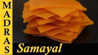 Mango Candy Recipe in Tamil | Mango Slices | Mango Sheet Candy in Tamil | Mango Recipes in Tamil