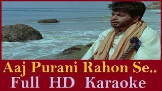 Aaj Purani Rahon Se Karaoke | Mohammed Rafi | Aadmi | Hindi Karaoke Track
