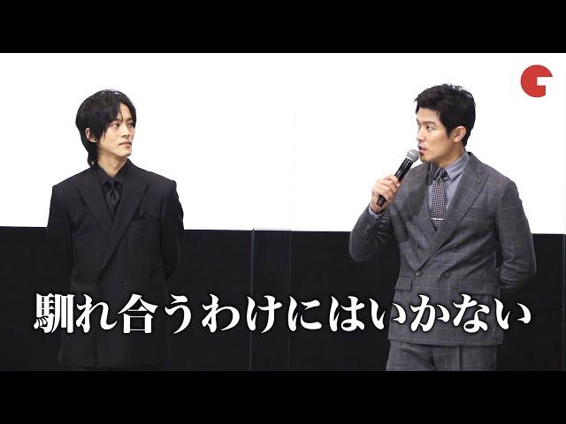 映画予告-松坂桃李&鈴木亮平、バチバチの緊張感で挑んだシーンを語る 映画『孤狼の血 LEVEL2』公開記念舞台あいさつ