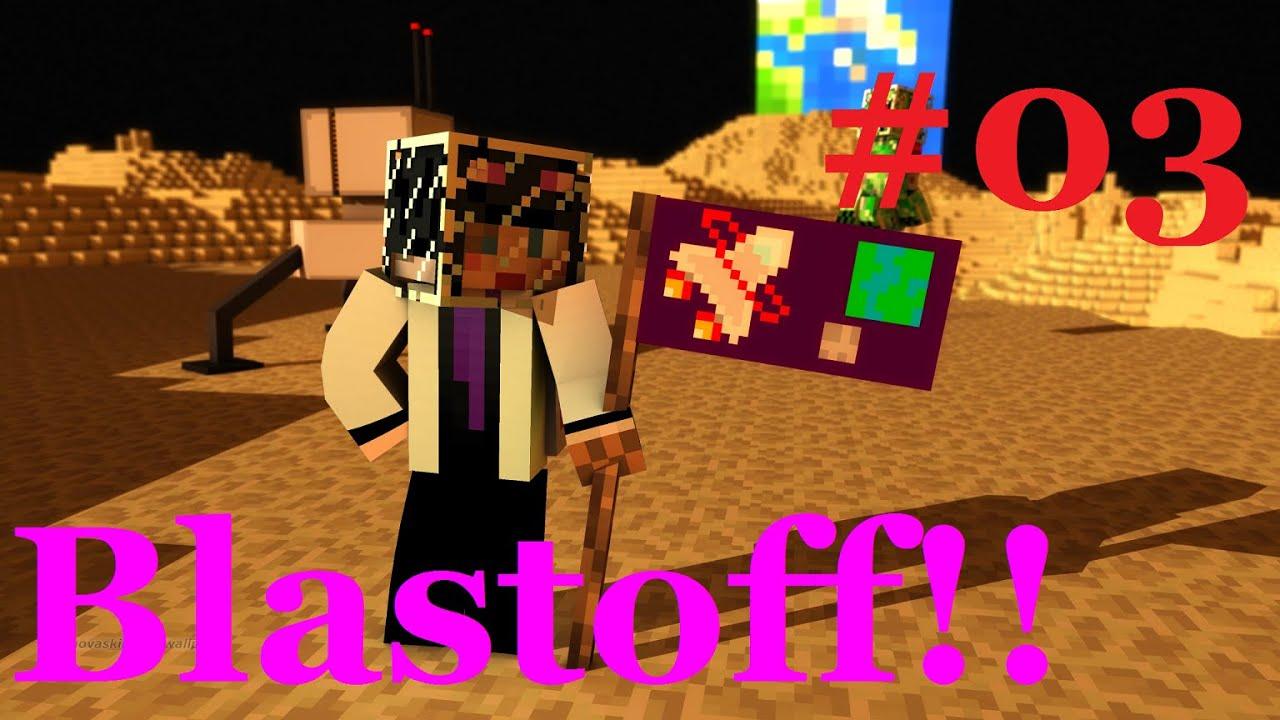 【安德實況】Minecraft 末日倖存者 / Blastoff!! EP3 :蒸氣工業取向優先! - YouTube