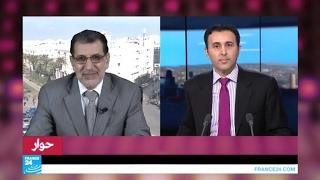 سعد الدين العثماني.. المغرب يعيش لحظة تاريخية غير مسبوقة