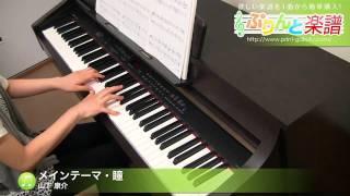 使用した楽譜はコチラ http://www.print-gakufu.com/score/detail/60052...