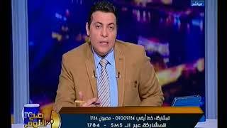 البحريه المصريه تُكشر عن انيابها امام الجيش التركي بالبحر المتوسط.. شاهد أول تهديد