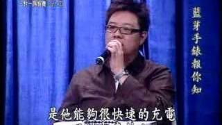 超級星光大道 第二季 20071207 一對一pk賽 Part3 魏如昀 淘汰 回顧 1/2