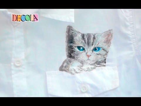 Вышивка котенок в кармане