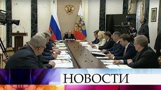 В Кремле президент проводит совещание с правительством.