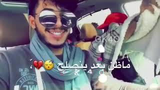 حالات واتساب ريمكس أمام النحل مصطفى الربيعي