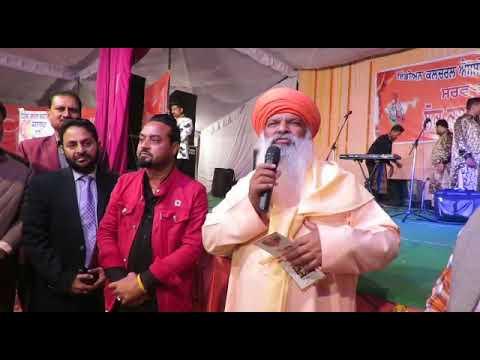 Taj Nagina Live. Mela Lokklama Pind. Jode. Jalandhar. Punjab.15/2/2020)