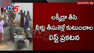 Villagers Proposition On Water Restrictions | Chinamerangi   | Vizianagaram | TV5 News