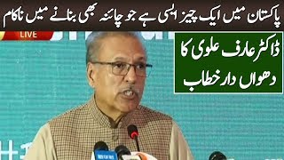 Dr Arif Alwi Speech In Pakistan China Agricultural Cooperation 2019 Today | 30 October 2019
