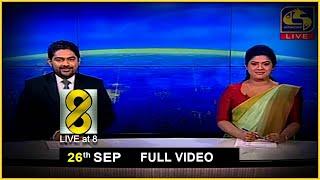 Live at 8 News – 2020.09.26 Thumbnail