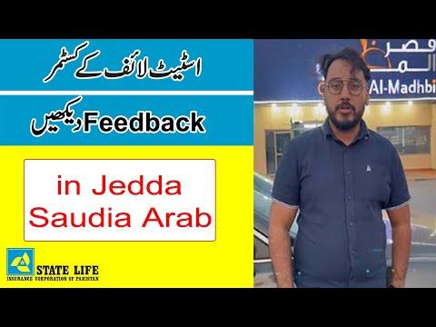 SAUDI JEDDAH CITY FEEDBACK STATE LIFE INSURANCE CORPORATION OF PAKISTAN | STATE LIFE INSURANCE