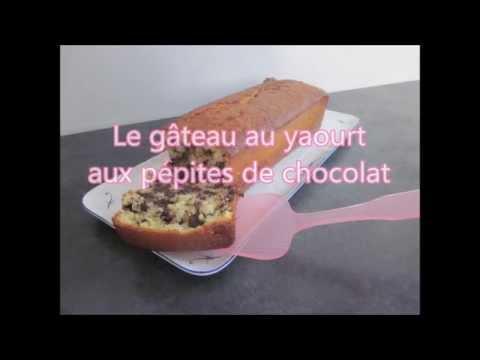 recette-du-gâteau-au-yaourt-aux-pépites-de-chocolat