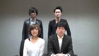「テスラは泣かない。」 村上 学(むらかみまなぶ)(Vocal/Guitar) 吉牟田...