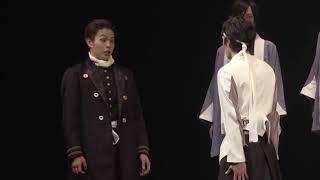 舞台『もののふ白き虎』のひとシーン。 安斎慎太郎 荒木宏文.