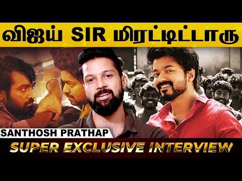 எப்படி இந்த ஆள் இப்படி பண்ணாரு - Exclusive Interview With Santhosh Prathap | Kuruthi Kalam | Master