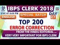 Top 200  | Error Correction | Day 07 | IBPS Clerk 2018 | English | Live at 8:00 pm