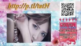 EGOIST(エゴイスト) 人気商品超速報☆ 【2013 春おしゃれ♪】 Thumbnail