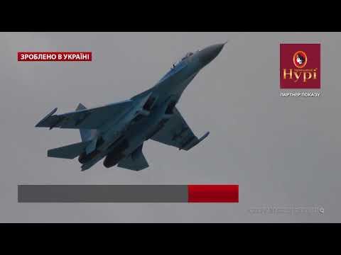Український льотчик викликав