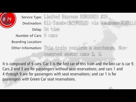 English Station Announcements in Osaka, Japan / The Most Natural Pronunciation in the World