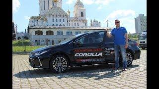 Владелец Toyota Corolla о новом поколении Тойота Королла 2019 1.6 бензин отзыв, тест-драйв