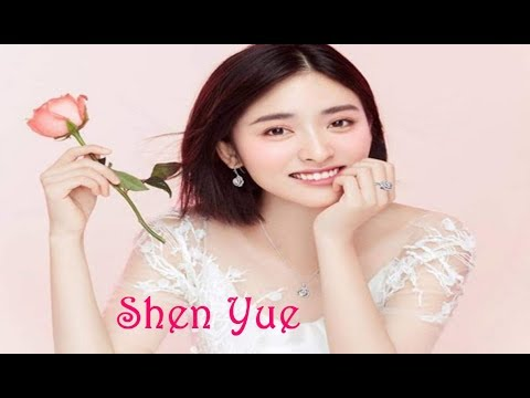 MEET SHEN YUE: THE MOST ADORABLE CHINESE ACTRESS