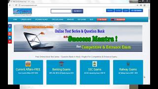 CANARA BANK PO 2018 EXAM FREE ONLINE TEST SERIES