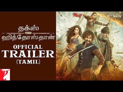 Tamil: Thugs Of Hindostan Official Trailer   Amitabh Bachchan   Aamir Khan   Katrina Kaif   Fatima